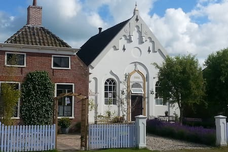 Slapen in een kerkje in het orgel, The Nethetlands