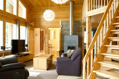 The RiverRest Cottage - Rovaniemi - Cabin