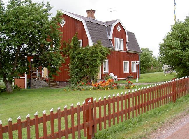 Bo på Landet i Lönneberga - Åkarp 12 Lönneberga - Maison
