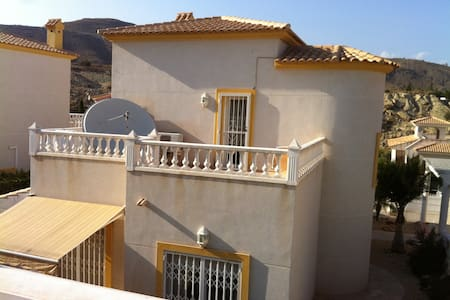 Have your best holiday ever HERE!!! - El Campello - Bed & Breakfast