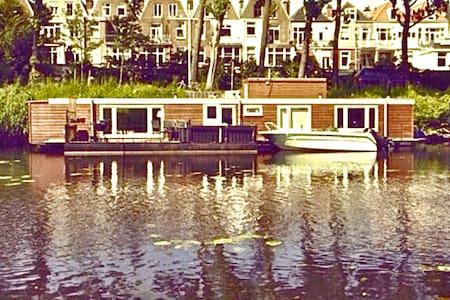 Unique boathouse near beach/centre - 海牙 - 船