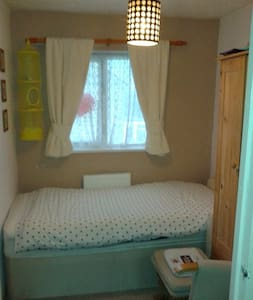 Room available - Midsomer Norton - 独立屋
