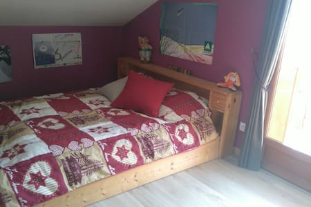 Chambre simple et accueillante - Verchaix - Casa