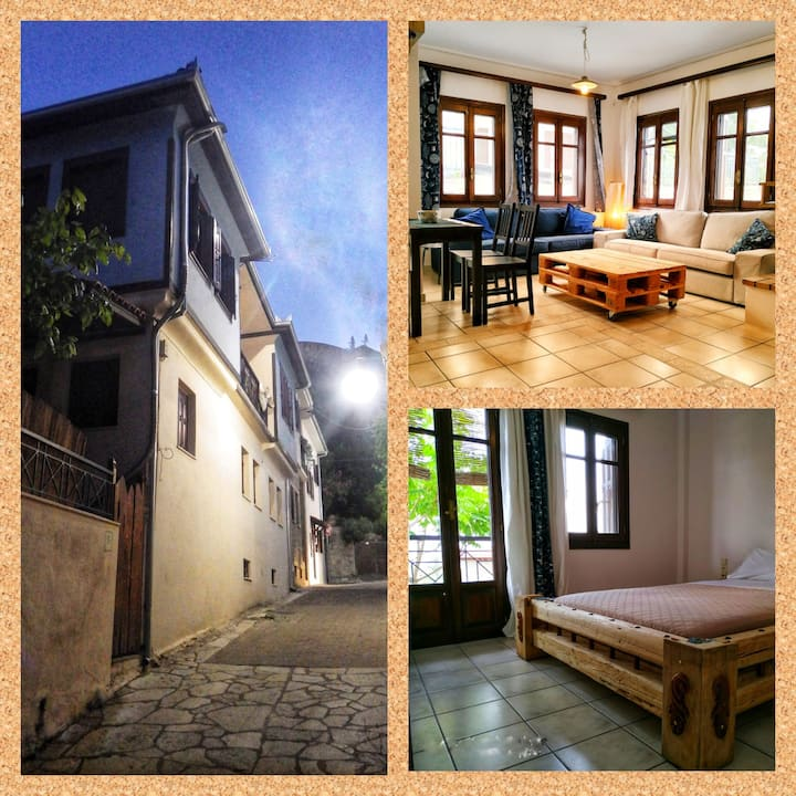 Varousi.Traditional house in old town of Trikala 2