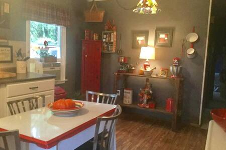 Home away from home 2 private bedrooms and bath - 波欧斯堡(Boalsburg)