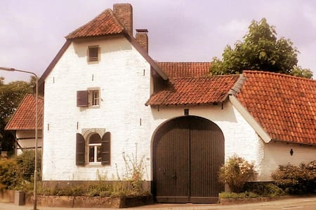 Lodging Cottage at the Courtyard - Ulestraten