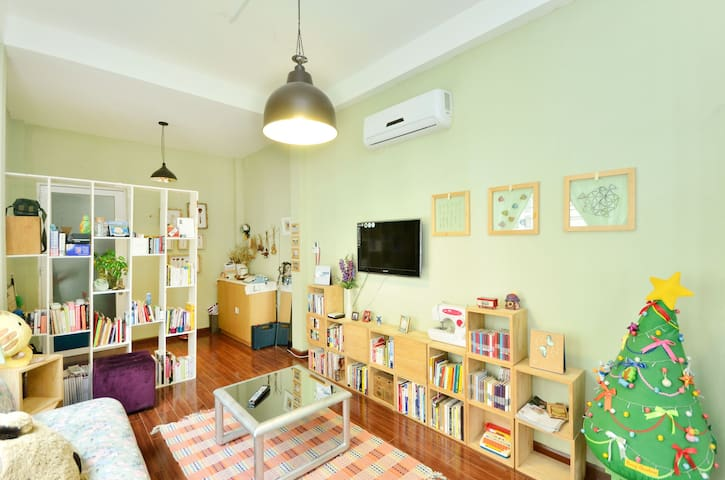 Sweet home in the heart of the city - Quận 3 - Hus