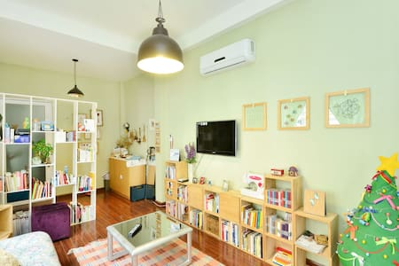 Sweet home in the heart of the city - Quận 3
