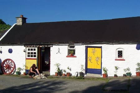 Traditional Farm 'theSmall Cottage' - North Tipperary
