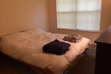 Cozy Private Room near Red Line - Silver Spring - House