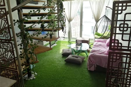 Green & Nature Style Homestay