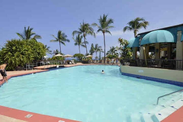 Affordable Family Friendly 2/2 Kona - Kailua-Kona - House