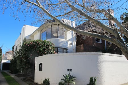 Art Deco, Rooftop Garden - South Yarra