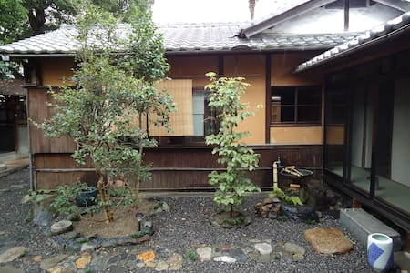KYOTO B&B Traditional house Room椿 - Kyōto-shi - Bed & Breakfast