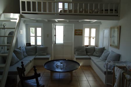 Ideal Vacation House in Astypalaia - Astipalea