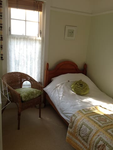 Cosy single room - Kilburn - House