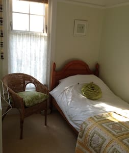 Cosy single room - Kilburn - 独立屋