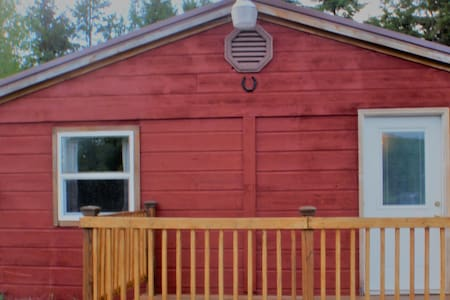 J AND R CABIN
