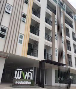 PingCondo Room '505' - Chiang Mai - Appartement