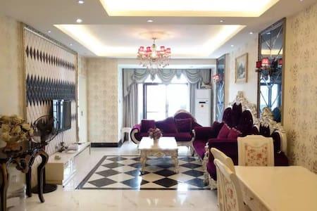 白石新城出租精装修房屋 - Yantai