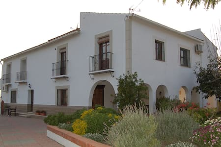 finca el cortijillo, 1 bedroom incl.breakfast 69€ - Canillas de Albaida