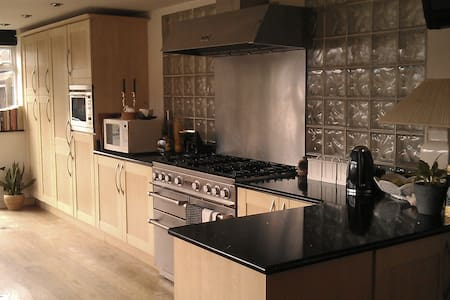 Single bedroom in Daventry - Daventry - House
