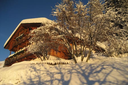 Al Cirum, Apartment Dolomites - Arabba - Διαμέρισμα