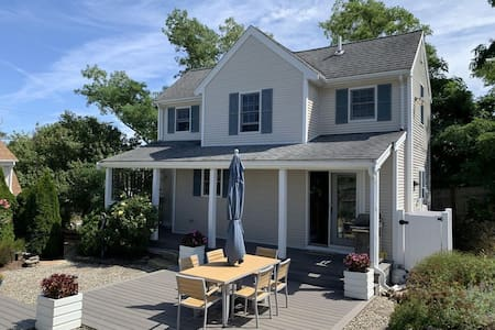 Socially Distance in Large Outdoor Space - 2BR/2BA