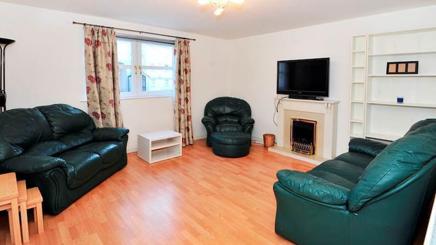 Modern Flat in City Centre - Aberdeen - Appartement