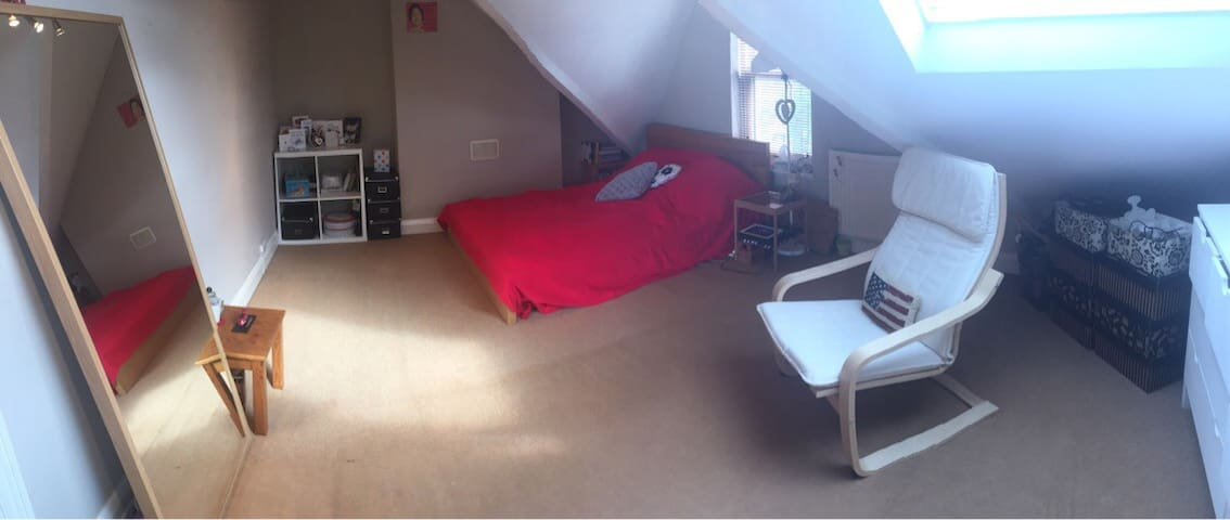 Lovely Large Double Room - London - Apartment