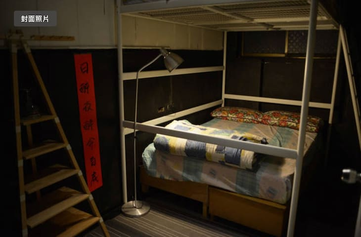 Old style budge room for backpacker 低預算背包客房