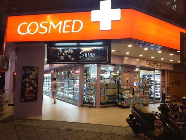 女孩子最愛逛的藥妝店