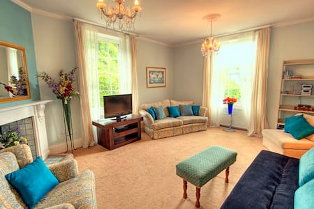 Austen House, near Bath & Bristol - nr Badminton - House