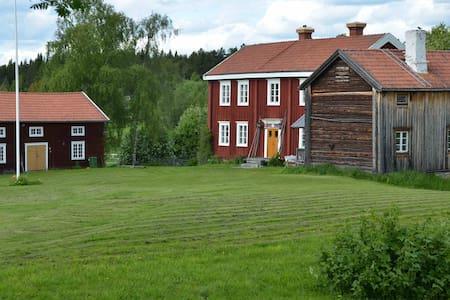 Emmagården Torvalla By - Östersund