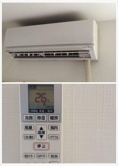 New Air Conditioner from 2Aug 2014. Dear guests you can have a cool summer in my apartment :)