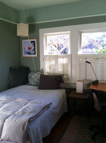 Peaceful private room in Fairfax - Fairfax - Bed & Breakfast