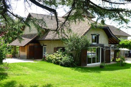 Petite maison dans la campagne - Saint-Chef - 独立屋
