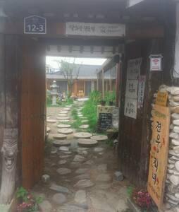 전주 한옥마을 오목대 아랫자락의 한옥 체험관 견우와 직녀 - Wansan-gu, Jeonju-si - Vila