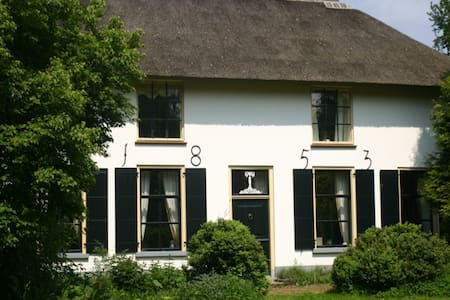 The 'Garden of Holland' (Betuwe) - Ommeren - Penzion (B&B)