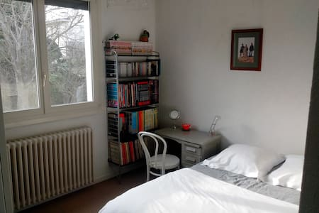 Chambre vue jardin, BD/bureau - Ramonville Saint Agne - Casa adossada