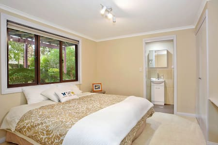 Garden Oasis-brand new Apartment - Blackheath