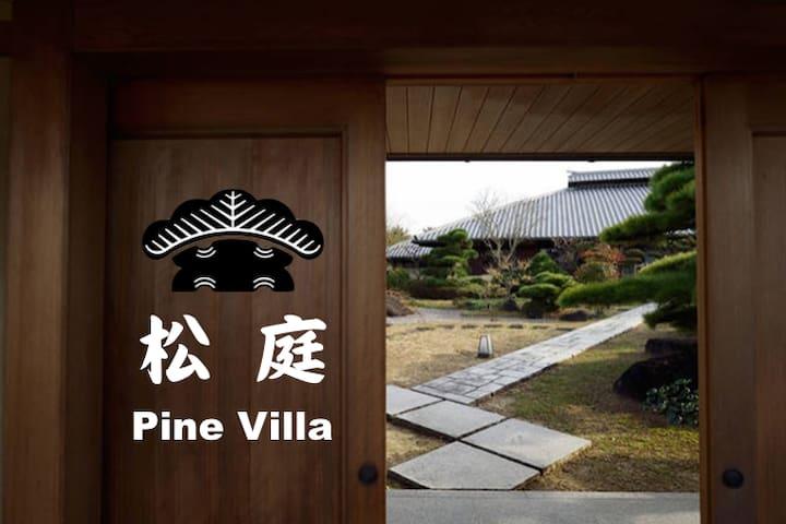 # 9RM for 15+ people(2 stations to KIX) - Izumisano - House