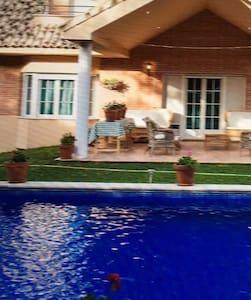 Hab(4)comfortable con Baño Comp - Villanueva de la Cañada - House