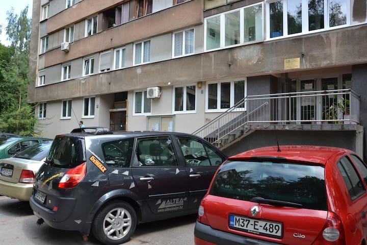 Sarajevo accommodation - Saraievo - Apartamento