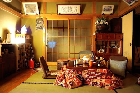 WELCOME TO JAPANESE HOUSE! - Kaminokawa, Kawachi District - 独立屋