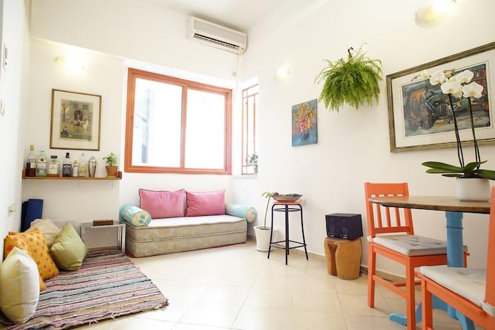 Tel Aviv Dreams- prime location, best facilities