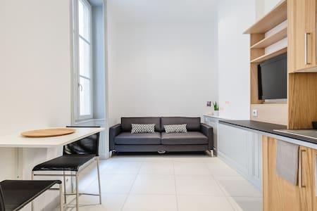 Cosy studio in the heart of Lyon - Lyon - Apartment