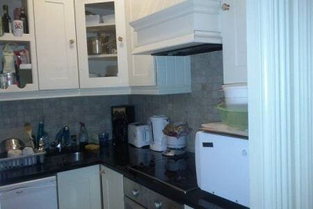Very central and beautiful location - Dublin - Apartment