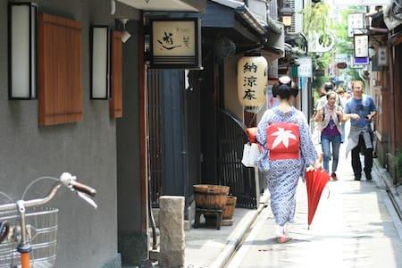 Gion Shijyo 3min great locationON3 - Kyoto-shi Shimogyo-ku