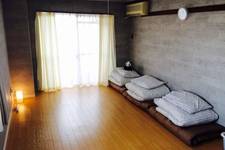 N04.Cheap Accommodation in Nagoya # 301 - Kitanagoya-shi
